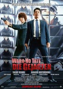 Wara_no_tate-Plakat