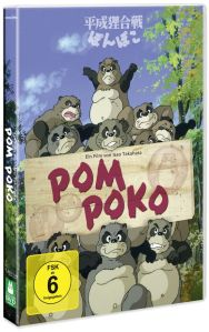 Pom_Poko-Cover-DVD
