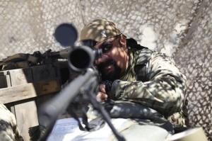 Sniper_Special_Ops-1