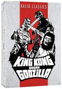 king_kong_gegen_godzilla-packshot