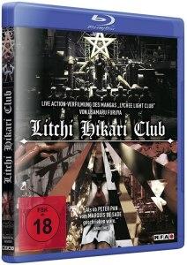 litchi_hikari_club-packshot